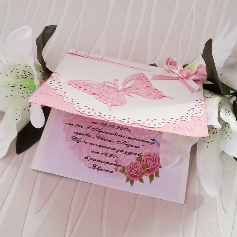 Ръчно направени сватбени покани
