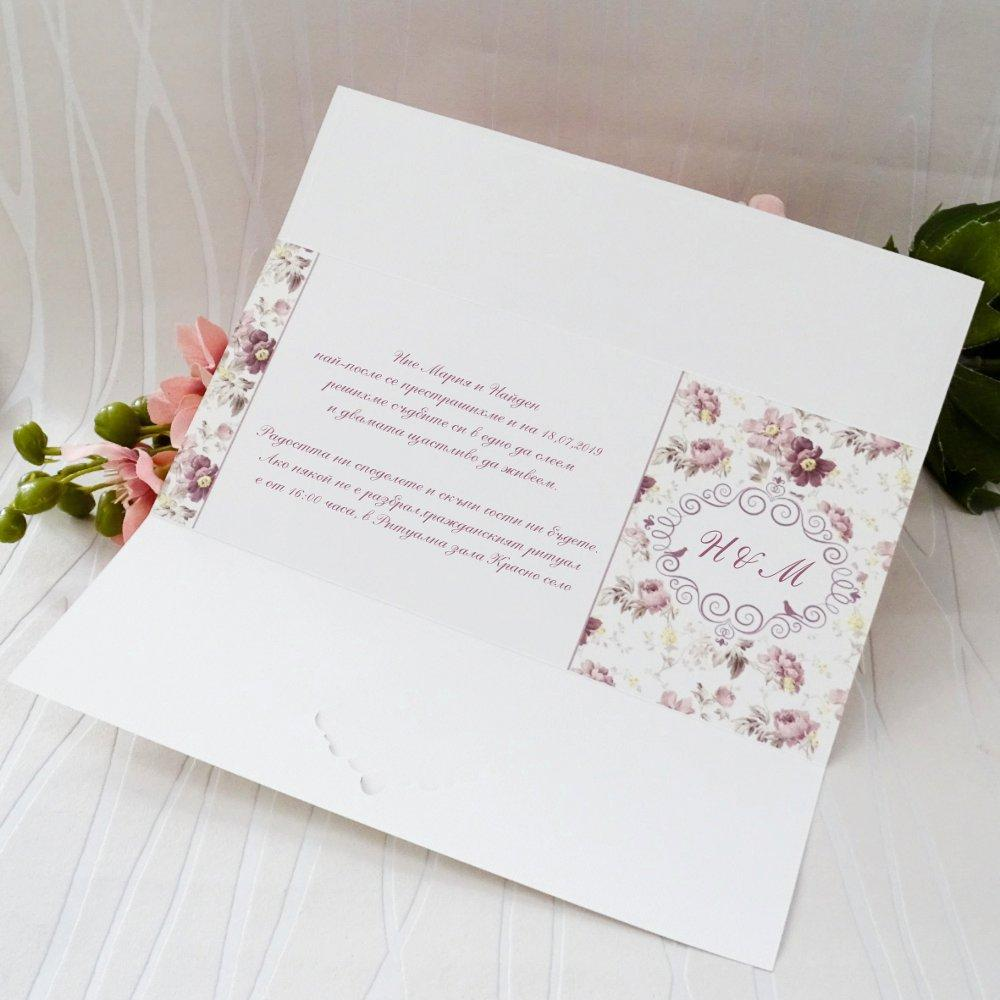 Нежни покани с лилави цветя