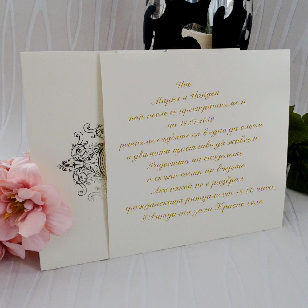 Покани за сватба със златни халки
