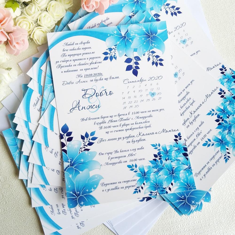 Покани за всеки повод с принт на цветя в синьо