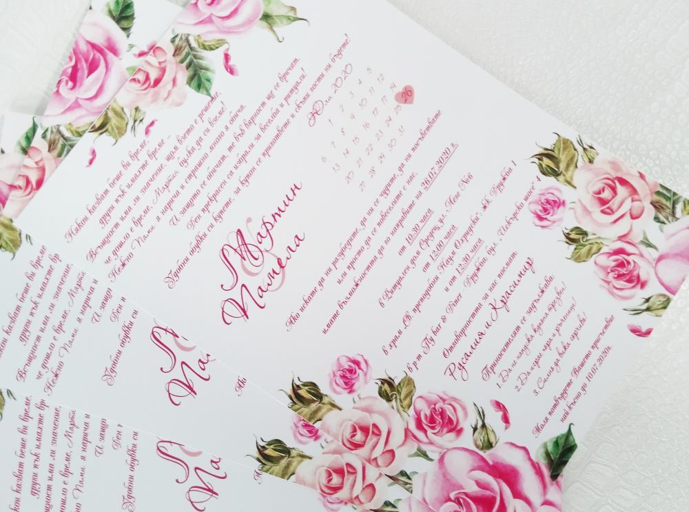 Покани с принт на разкошни, розови рози