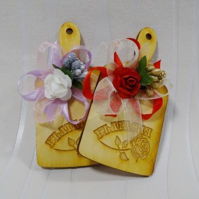 Подаръци за гости - Декоративна дъска