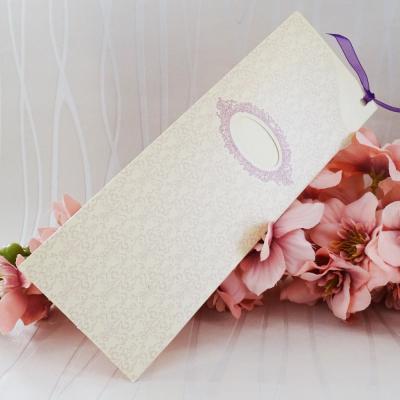 Покана за сватба в цвят пепел от рози