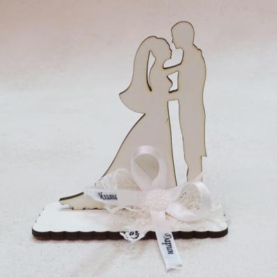 Подаръци за гости - Двойка младоженци
