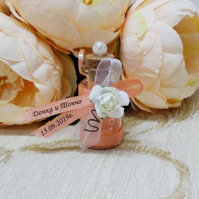 Подарък за гости - Малко шишенце с надпис