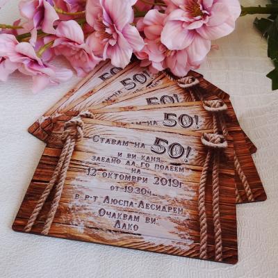 Дървени покани