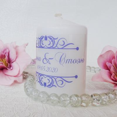 Свещи с персонални надписи
