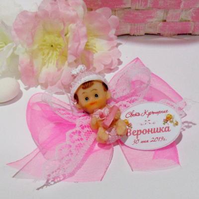 Магнитчета - Бебета в розово