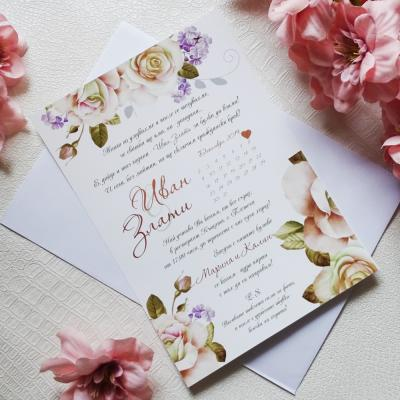 Покани за сватба с принт на цветя