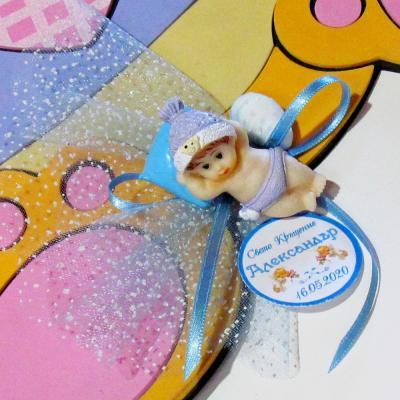 Подаръчета за кръщене - Бебета в син цвят