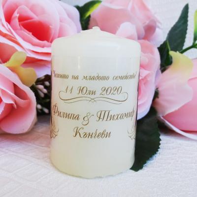 Свещи с принт на Младоженци