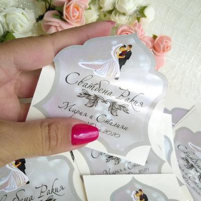 Сватбени етикети за ракия или вино
