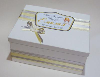 Кутия с персонален надпис